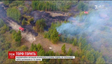 В Черкасской области спасатели предупреждают людей об опасности отравления едким дымом