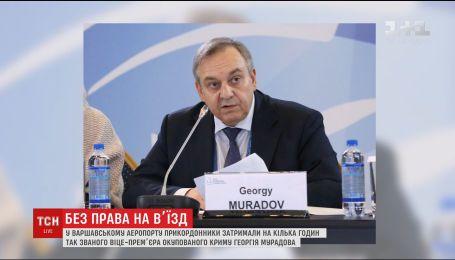 В варшавском аэропорту задержали назначенного Москвой так называемого вице-премьера Крыма