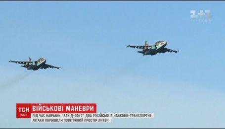 Российские военные самолеты во время учений нарушили границы Литвы