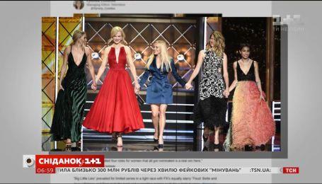 """На 69-й церемонії вручення премії """"Еммі"""" усі головні нагороди дісталися жінкам"""