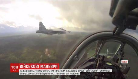 Военные самолеты РФ нарушили воздушное пространство Литвы