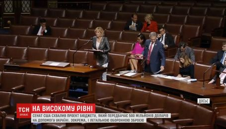 В Соединенных Штатах Сенат одобрил проект бюджета с помощью для Украины