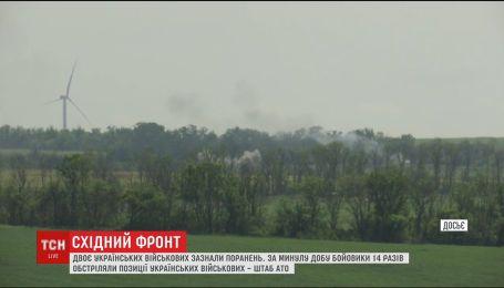 Українській військові отримали поранення на фронті