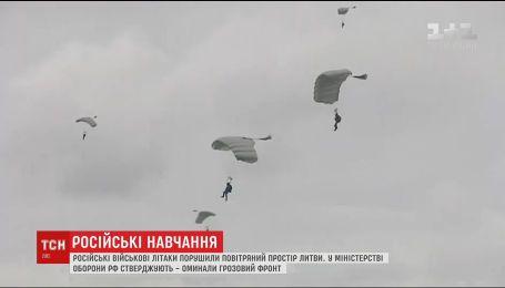 Просто заблудились: российские СМИ оправдывают нарушения воздушного пространства Литвы