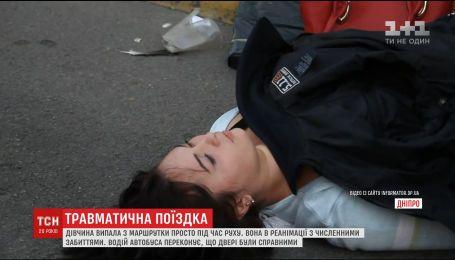 В Днепре из салона маршрутки прямо во время движения выпала девушка