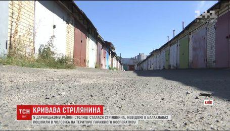 Невідомі в балаклавах розстріляли 41-річного чоловіка у Дарницькому районі столиці