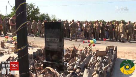 Українські бійці встановили пам'ятний комплекс полеглим побратимам поблизу Авдіївської промзони