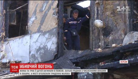 В Херсоне открыли пункты сбора помощи людям, которые остались без жилья во время пожара