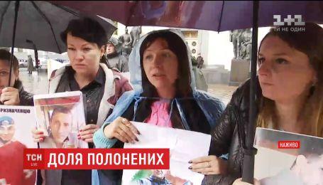 Родные украинских пленных продолжают акцию под стенами ВР и ожидают переговоров в Минске
