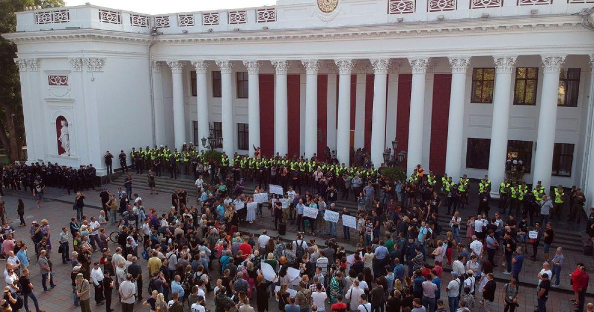 Люди протестуют под горсоветом @ Думская