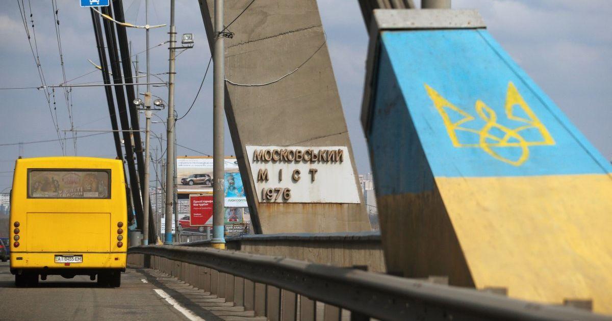 В Киеве придумали новое название для Московского моста