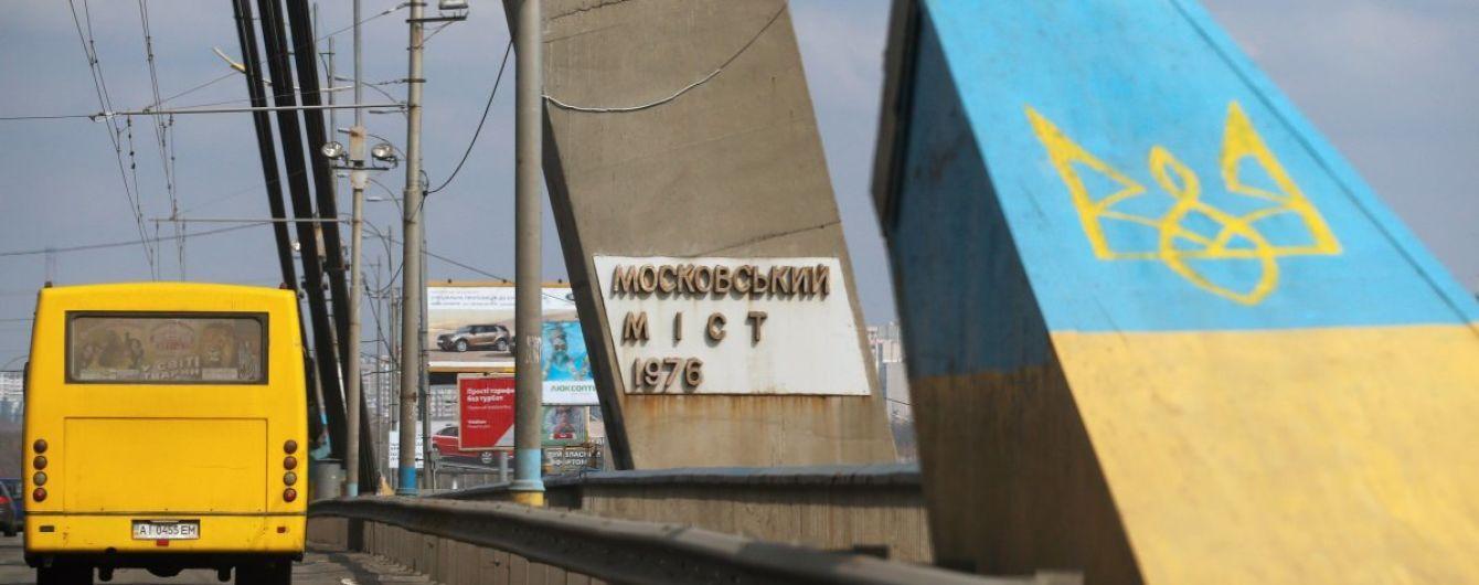 У Києві на Московському мосту частково обмежать рух через ремонт