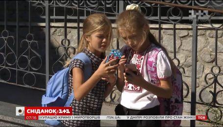 Телефономания: насколько украинские школьники увлечены гаджетами