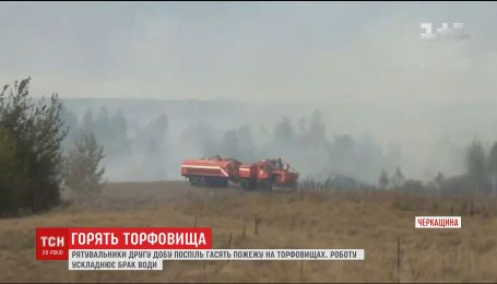 В Черкасской области продолжают гореть десятки гектаров торфяников