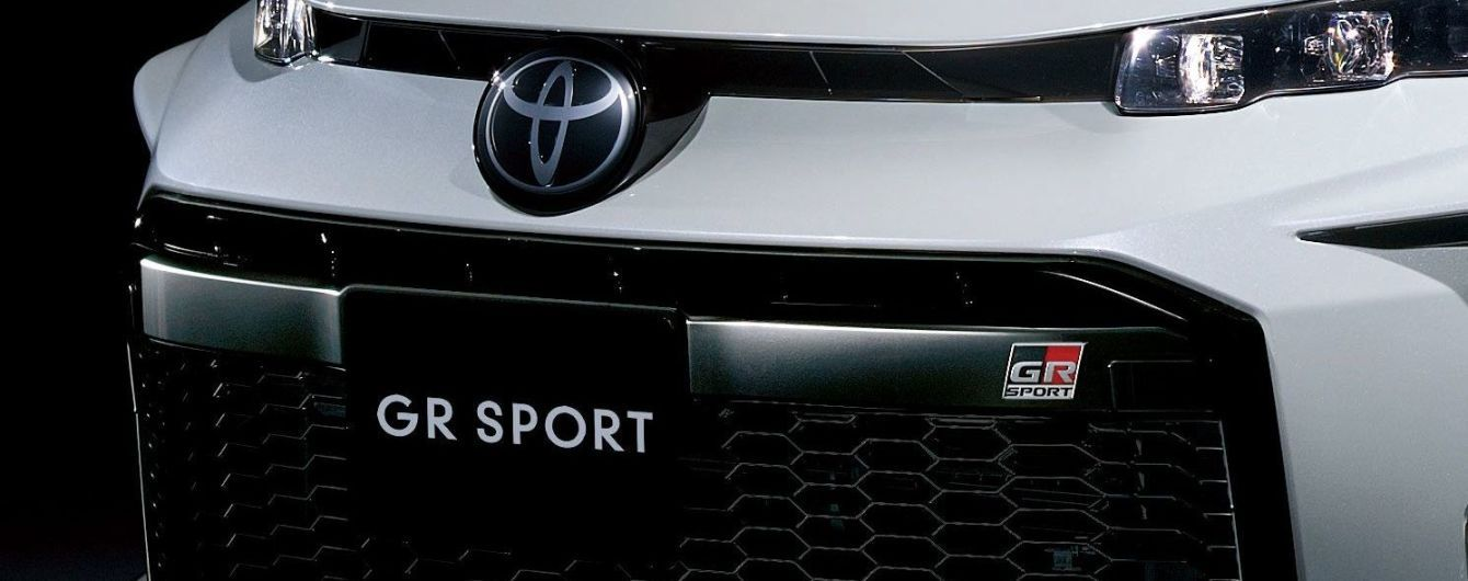 Toyota представила новую спортивную линейку
