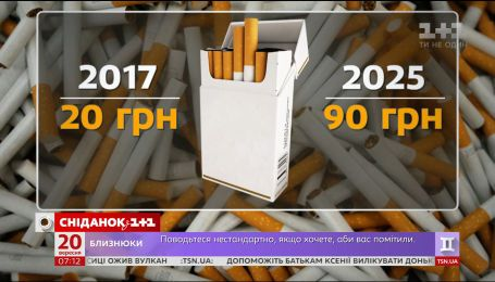 Акцизи на сигарети зростуть у 4 рази