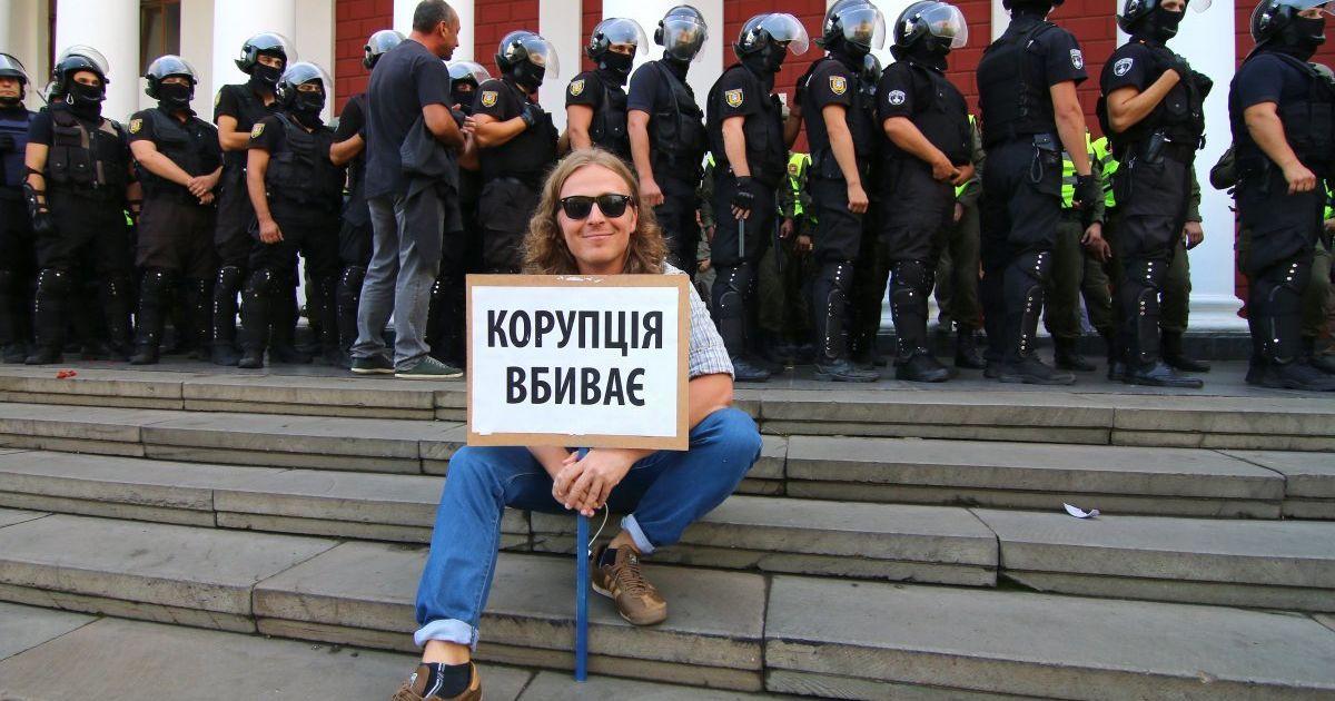 Столкновения под горсоветом Одессы