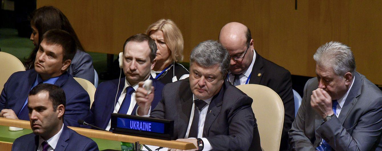Порошенко выступает на Совбезе ООН. Онлайн-трансляция