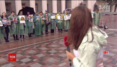 Родственники пленных украинцев пикетируют ВР, чтобы политики ускорили процесс освобождения