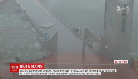 """Жахливий ураган """"Марія"""" настиг Пуерто-Ріко"""