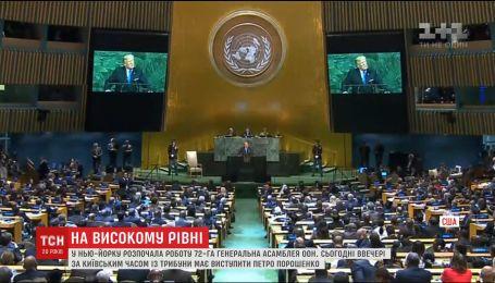 Порошенко выступит на Генассамблее ООН с посланием всему миру