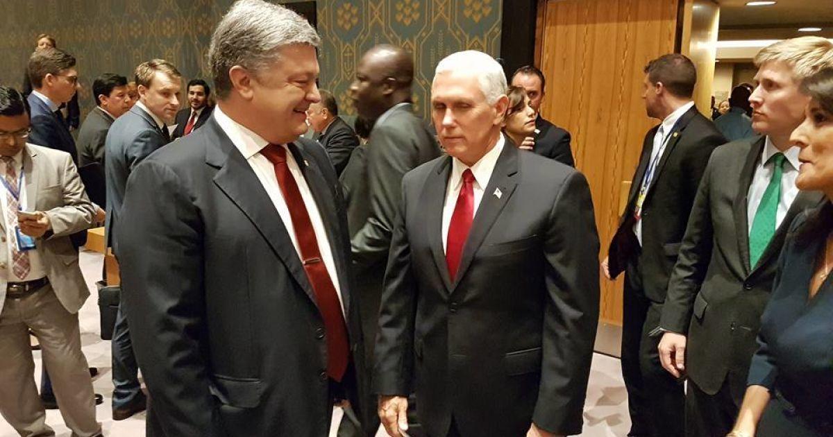 Порошенко и Пенс бойкотировали выступление Лаврова на Совбезе ООН - российские СМИ