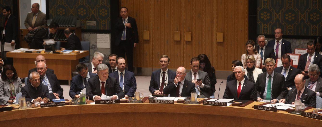 Агресія РФ та заклики введення миротворців. Повний текст виступу Порошенка у Радбезі ООН