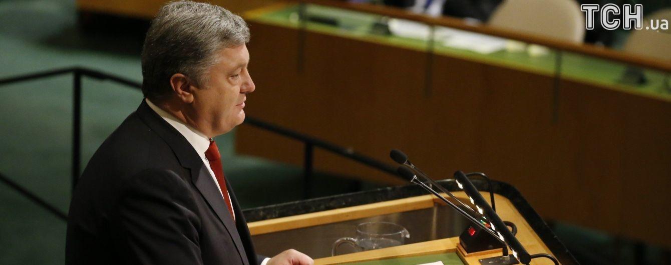 Порошенко в ООН призвал создать группу друзей украинского Крыма