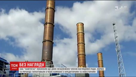 """""""Нафтогаз Украины"""" может потерять международные кредиты и инвестиции"""