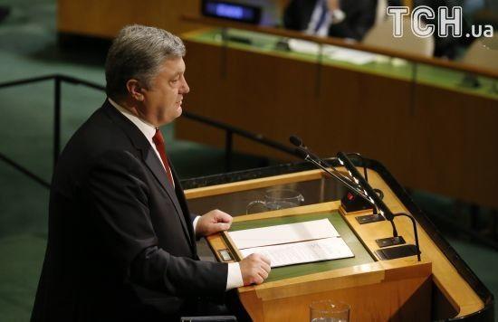 Порошенко в ООН розповів, за що Росія карає Україну