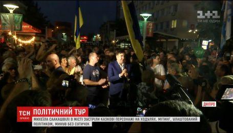 В Днепре Саакашвили встретили сказочные персонажи на ходулях