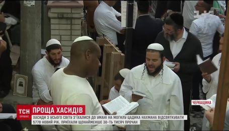 В Умани продолжается празднование хасидами Нового года у могилы Цадика Нахмана