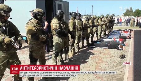 В Харькове прошли зрелищные обучения СБУ