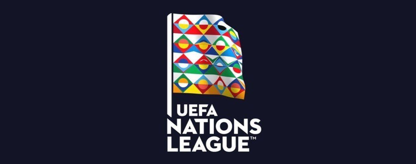 Лига наций: что надо знать о новом футбольном супертурнире