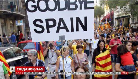 Обрести независимость любой ценой: как развиваются события в Каталонии