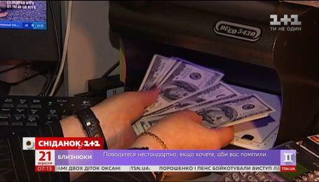 В Украине создадут единую базу всех заемщиков