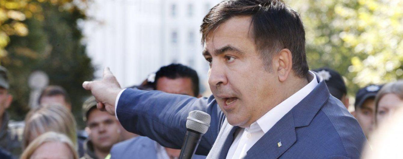 Луценко озвучив обставини, які перешкоджають екстрадиції Саакашвілі