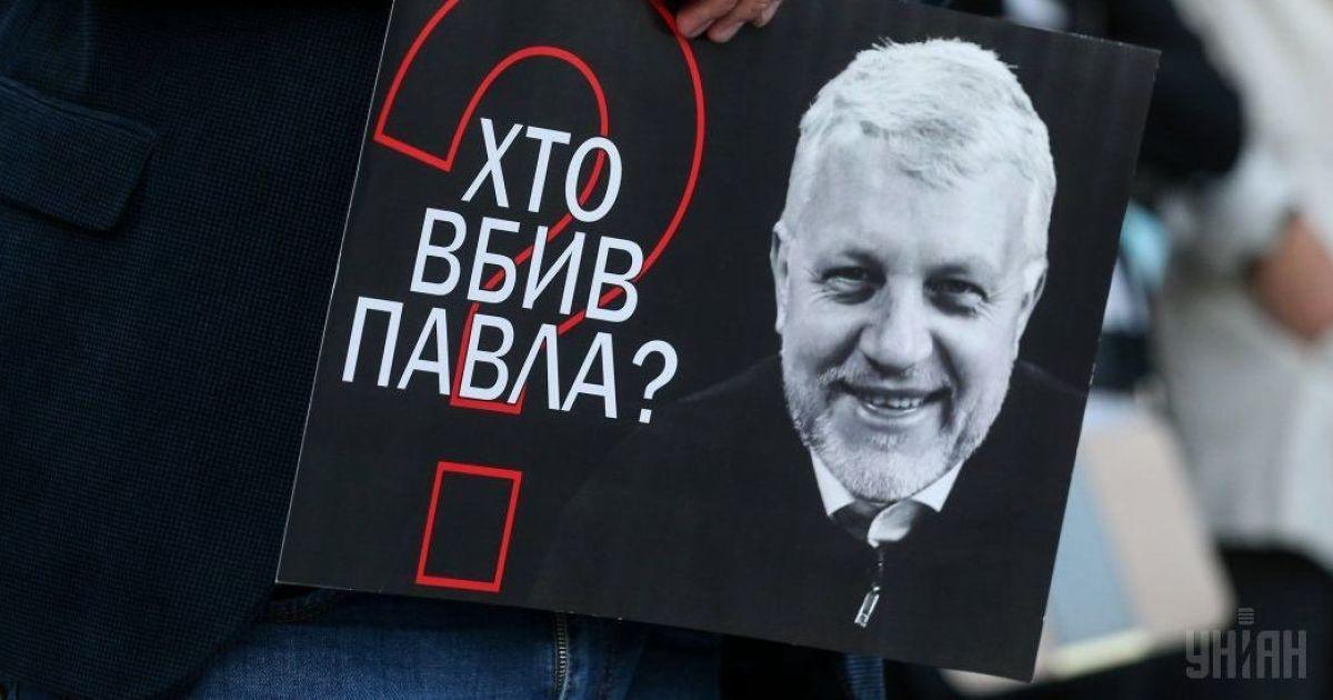 Полиция засекретила все постановления суда по делу об убийстве Шеремета