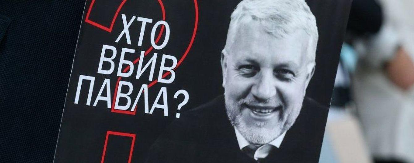 Поліція засекретила всі ухвали суду щодо справи про вбивство Шеремета