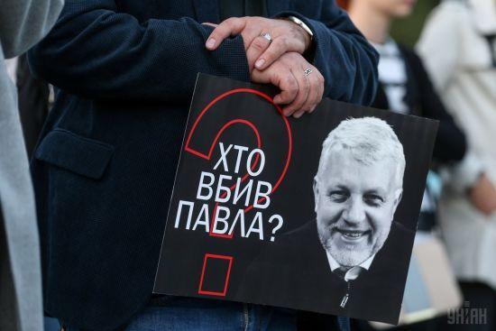 """У прокуратури з'явилась """"ниточка"""", яка може привести до вбивць Шеремета – Луценко"""