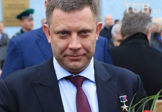 """У """"ДНР"""" у вбивстві Захарченка підозрюють його охоронця"""