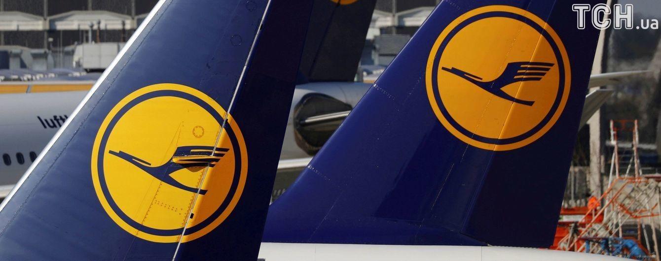 Авіакомпанія Lufthansa зганьбилася роликами, в яких Україну видала за Росію