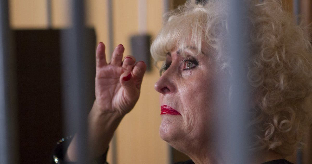 Одиозного экс-мэра Славянска Нелю Штепу посадили под ночной домашний арест