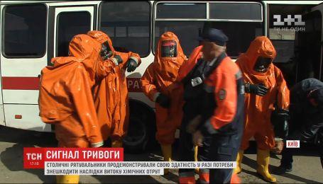 Опасная утечка аммиака: спасатели провели учения в Киеве