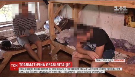 В Запорожье освободили десятки людей, которых пытали в частном реабилитационном центре