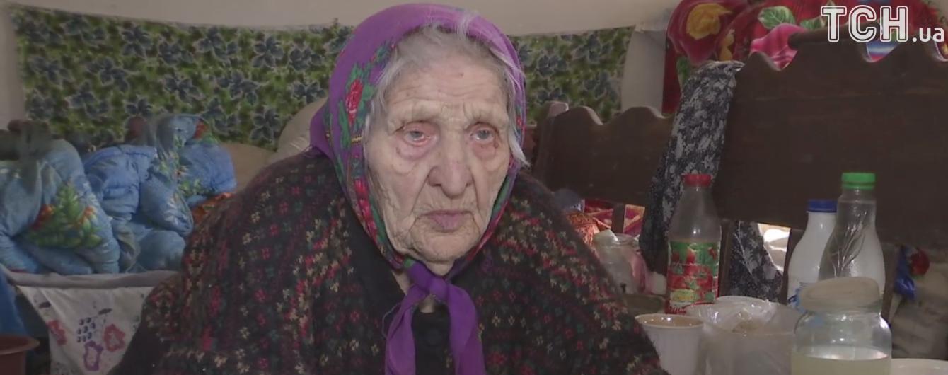 """""""Никому такого не пожелаю"""": старейшая женщина Украины рассказала о прожитых 117 годах"""