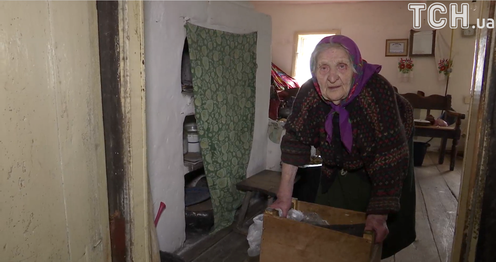 Найстарша жінка України Христина Нагорна_1