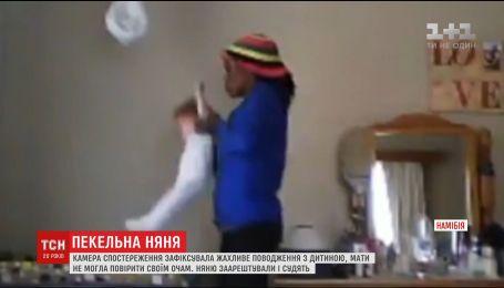 Камера наблюдения зафиксировала ужасные кадры обращения няни с младенцем в Намибии