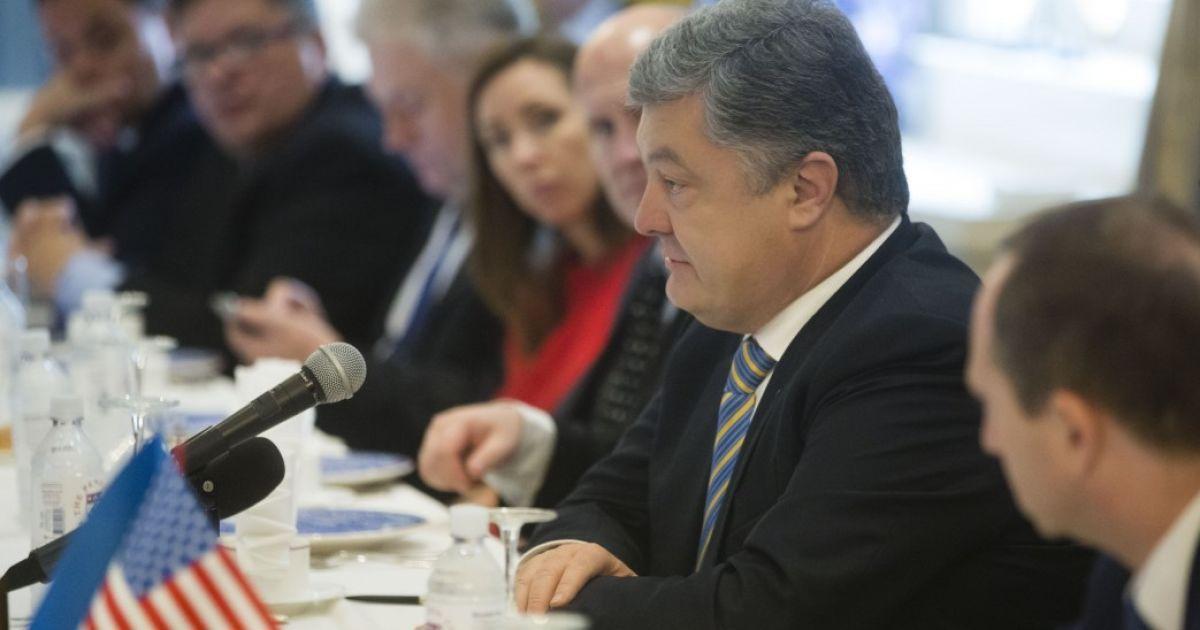 Украина - страна возможностей для инвесторов: Порошенко встретился с американскими бизнесменами