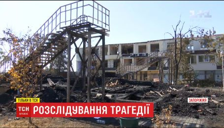 """Директор табору """"Вікторія"""" відмовився платити за пожежну безпеку 1,5 тисячі гривень на місяць"""